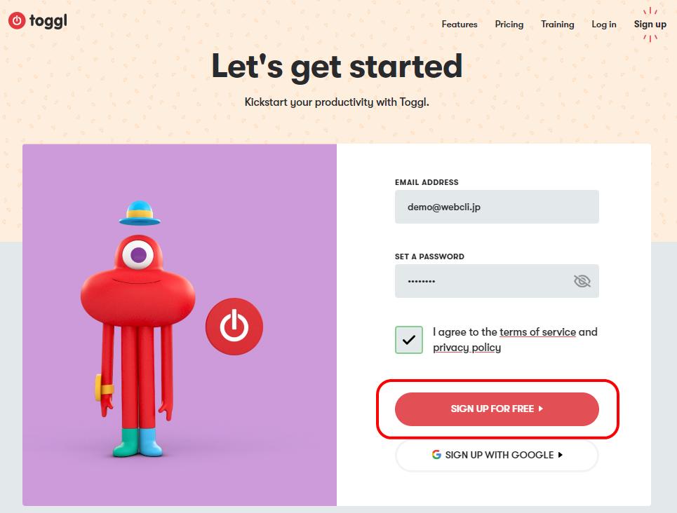 Togglのログイン画面
