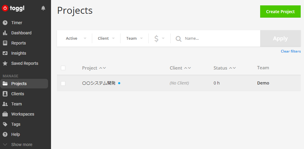 Togglのプロジェクト作成後のプロジェクト一覧