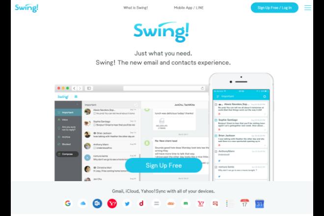 メールを一括で管理できる「Swingmail」
