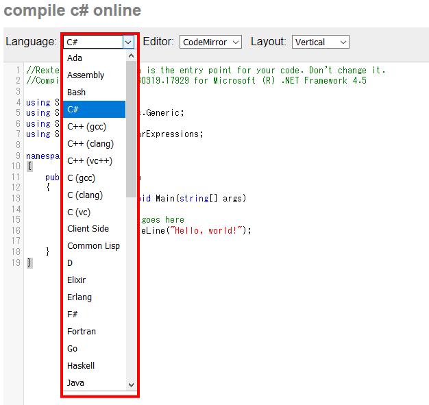 Rextesterのプログラム言語プルダウン