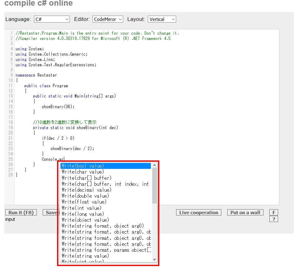 Rextesterのコード補完中の画面