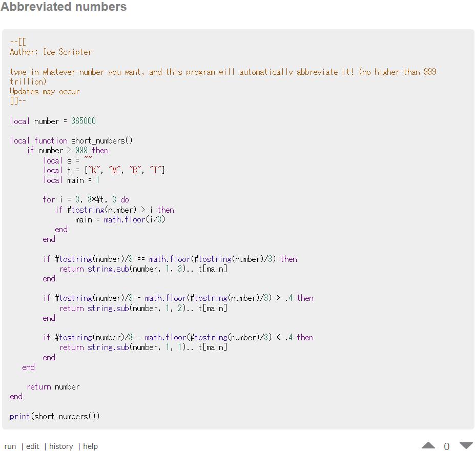 RextesterのCade Wallから閲覧したプログラムコード画面