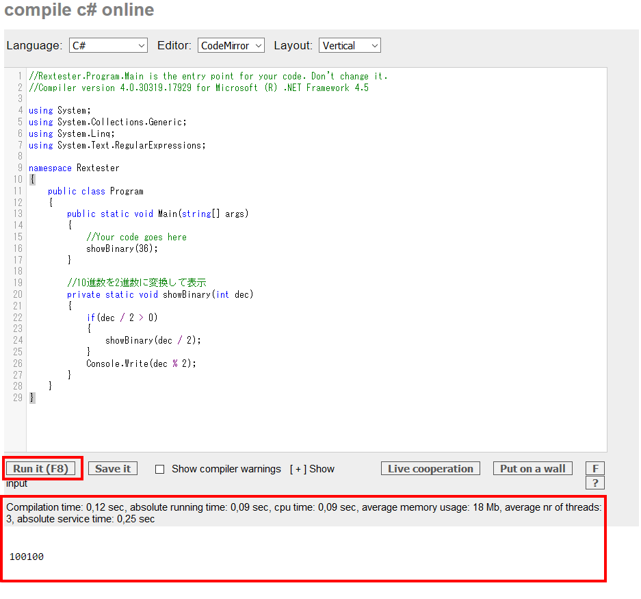 Rextesterのプログラム実行中の画面
