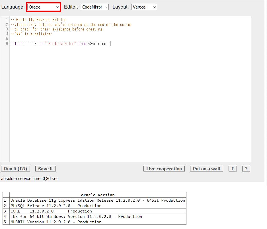 RextesterのOracleのSQL実行例