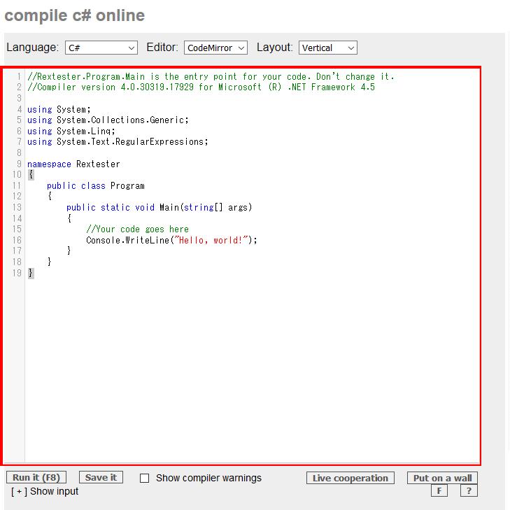 Rextesterのプログラムコード入力画面