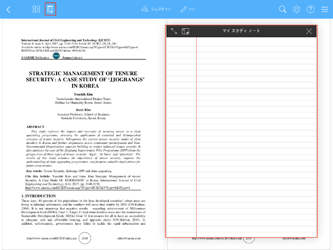 PDFに書き込みできる「Flexcil」10