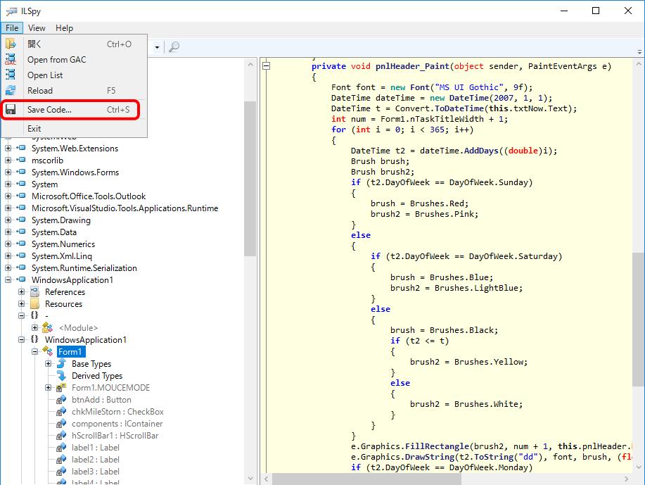 「iLSpy」でFileメニューを開いた状態の画面