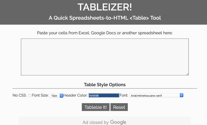 Excelの表をHTMLに変換できる「TABLEIZER」