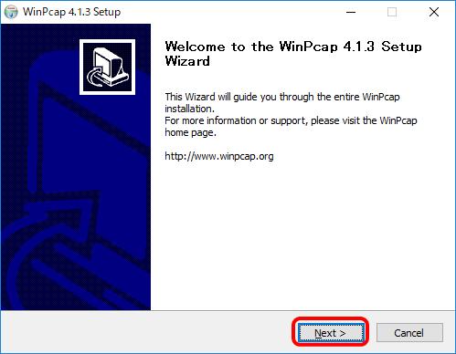 WinPcapのインストール開始画面