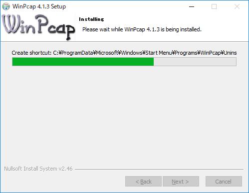 WinPcapインストール中の画面