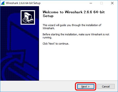 Wireaharkのインストーラ起動直後の画面