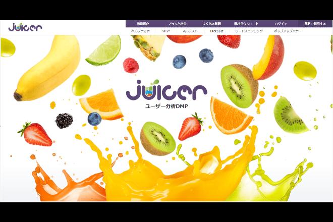 サイトのペルソナ分析ができる「Juicer」