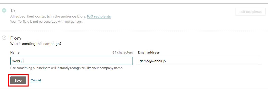 MailChimpの配信メールのFrom設定画面