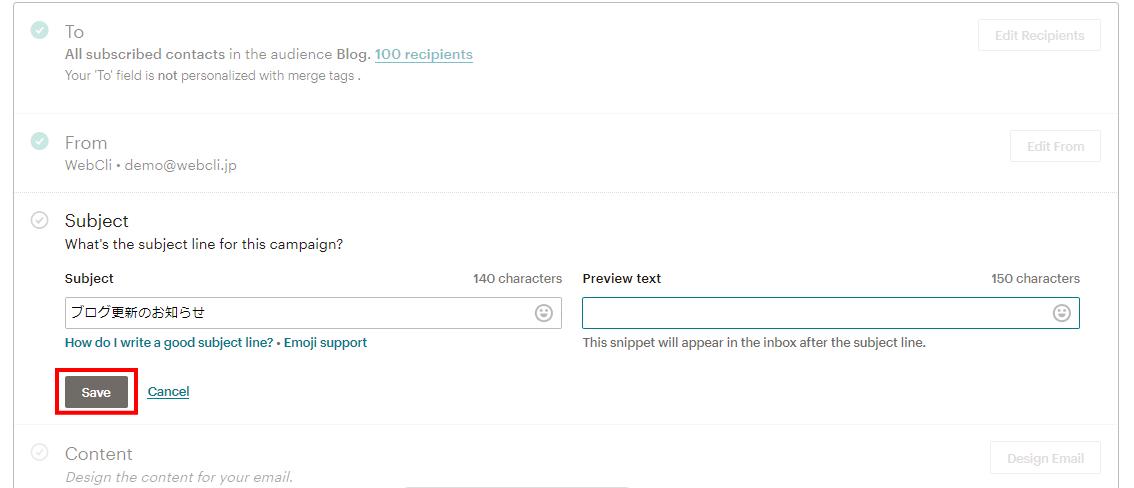 MailChimpの配信メールのSubject設定画面