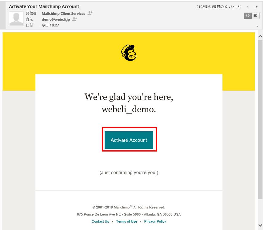MailChimpのサインアップ確認メールの内容