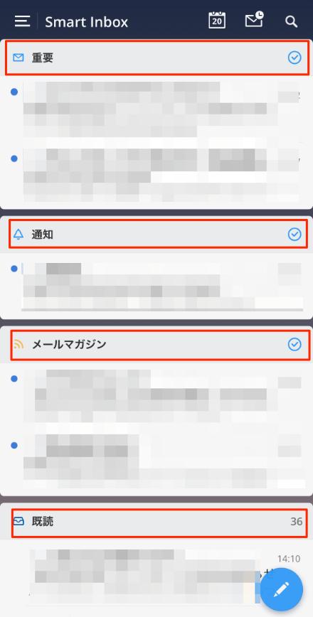 Sparkのメールボックス画面