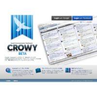 複数のSNSをWEBで一括で管理することができる「CROWY」
