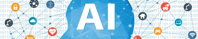 【新しいもの好きにオススメ!】仕事に役立つ人工知能アプリ