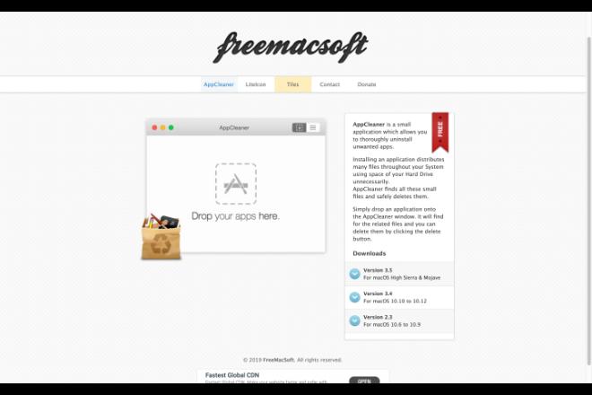Macのアンインストール時に関連ファイルをまとめて削除できる「AppCleaner」