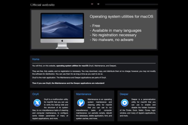 Macの高速化ができる「OnyX」