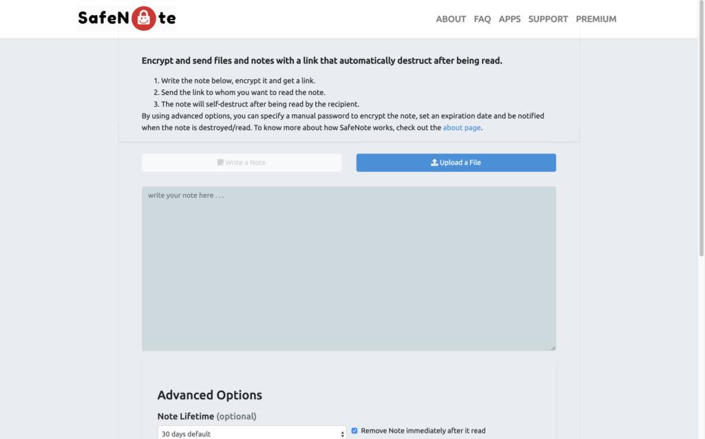 自動で削除されるドキュメント送信サービス「SafeNote」