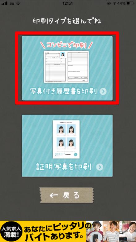 印刷(2)