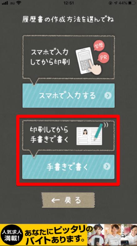 印刷(3)