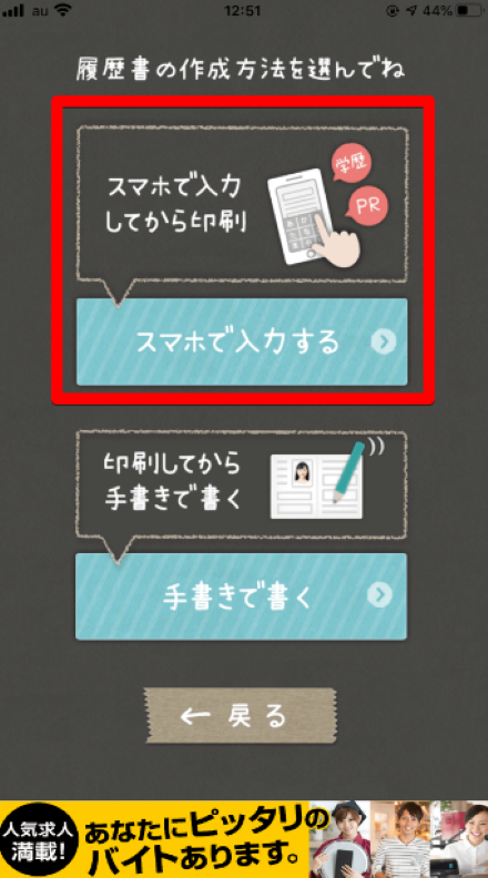 印刷(4)