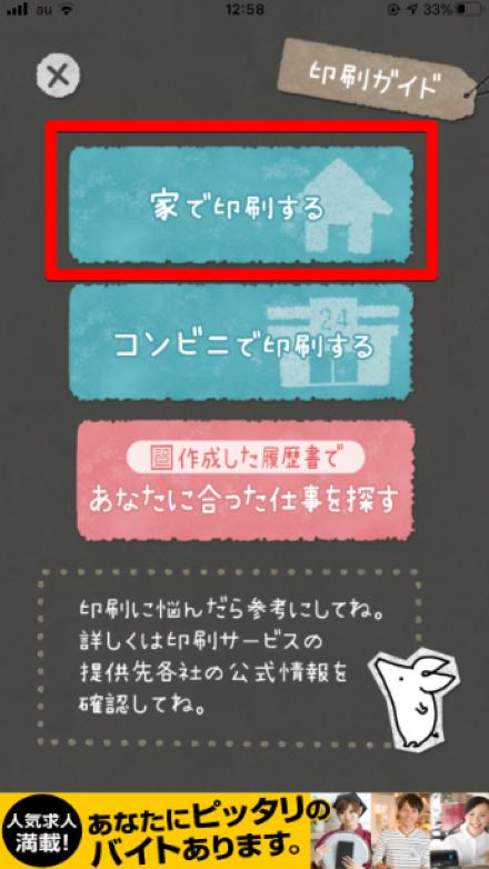 印刷(8)