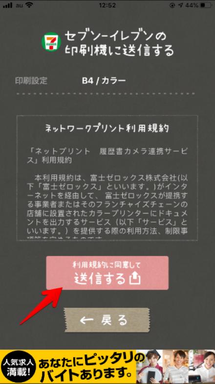印刷(9)