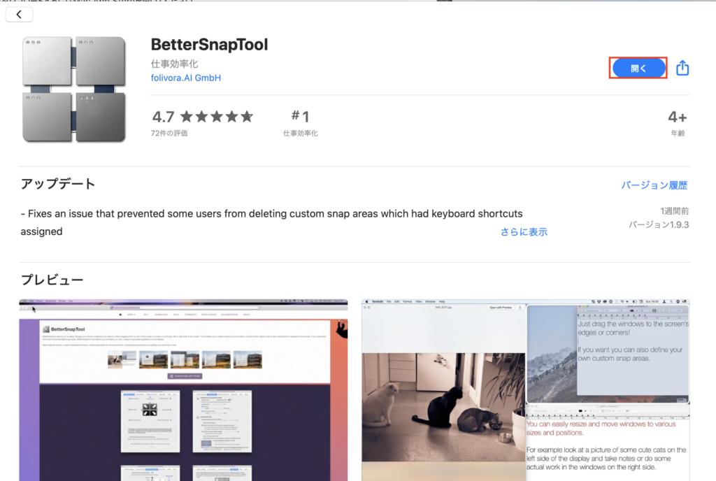 Better snap tool app